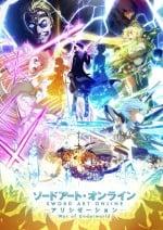 刀剑神域 Alicization War of Underworld -THE LAST SEASON-