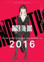 under the dog敗犬