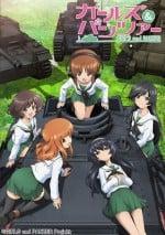BD-少女与战车/少女和坦克