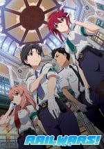 日本国有铁道公安队/RAIL WARS! -日本國有鉄道公安隊-