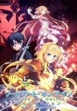 刀劍神域 Alicization War of Underworld