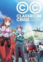 Classroom☆Crisis/教室☆危機