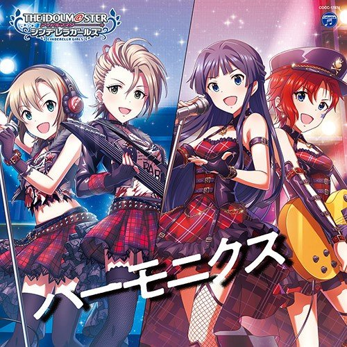 THE IDOLM@STER CINDERELLA GIRLS STARLIGHT MASTER COLLABORATION! ハーモニクス