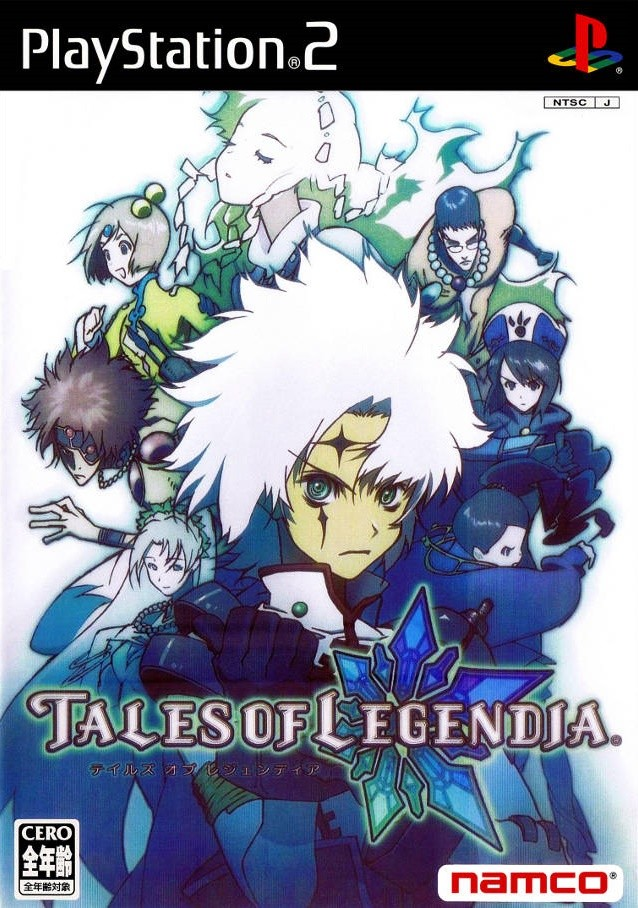 TALES OF LEGENDIA 神话传说
