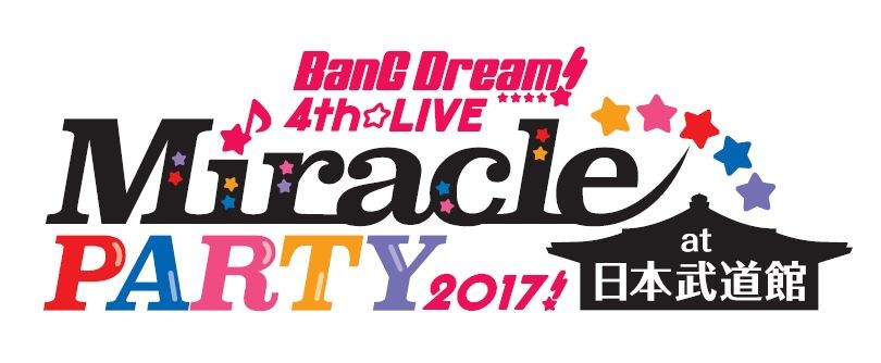 BanG Dream! 4th☆LIVE Miracle PARTY 2017! at 日本武道館