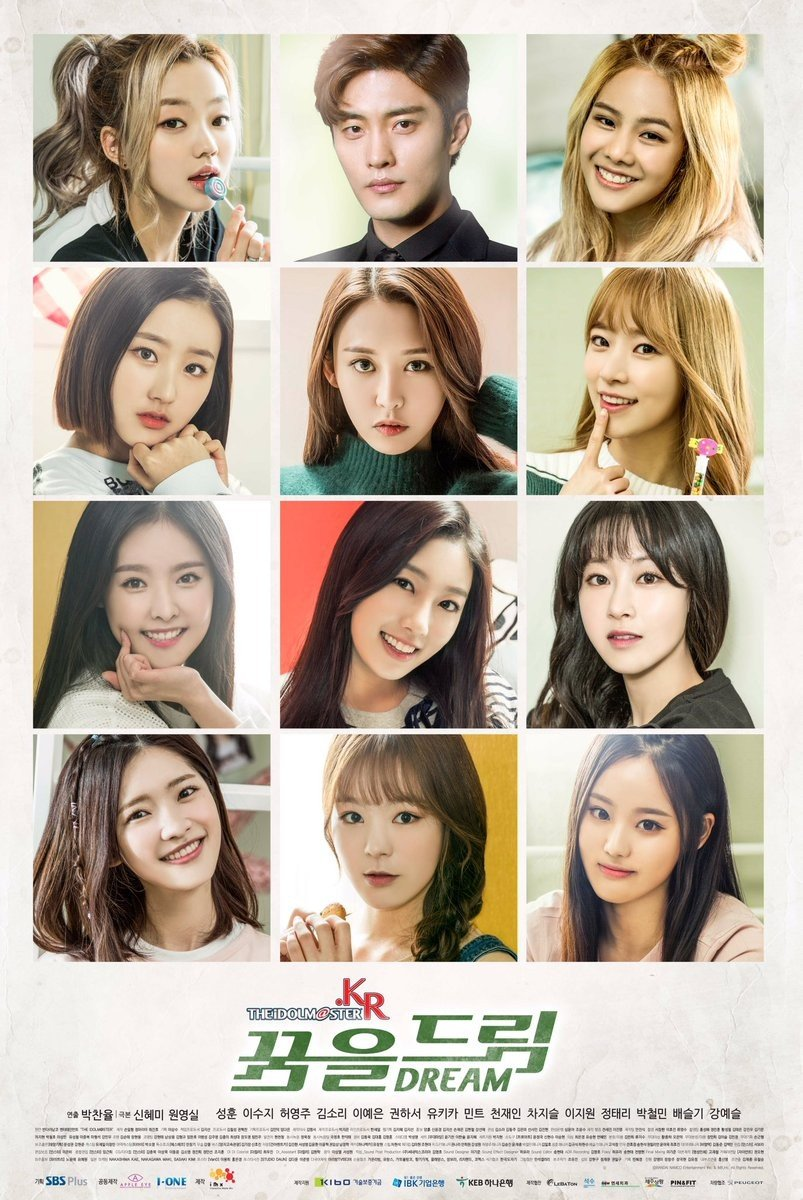 THE IDOLM@STER.KR 偶像大师.KR