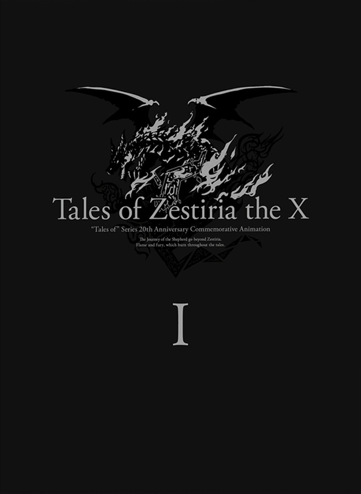 Tales of Zestiria the X Blu-ray BOX I Special Music CD
