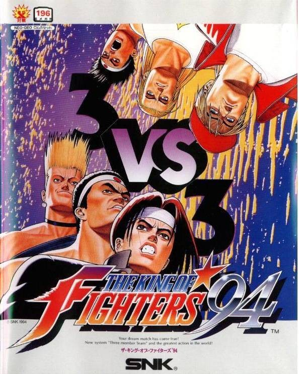 THE KING OF FIGHTERS '94 拳皇94