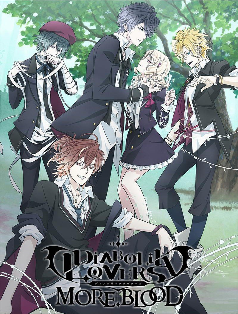DIABOLIK LOVERS MORE,BLOOD 魔鬼恋人 第二季