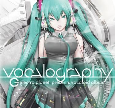 vocalography