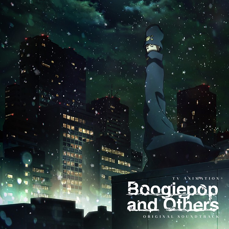 TV ANIMATION Boogiepop and Others ORIGINAL SOUNDTRACK