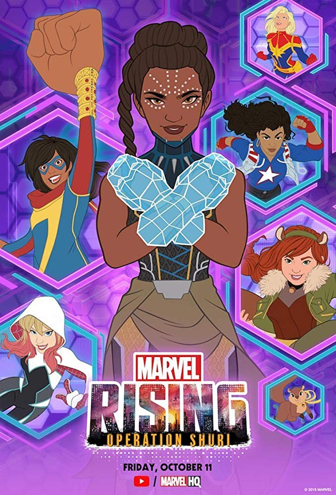 Marvel Rising: Operation Shuri 漫威崛起:苏睿行动