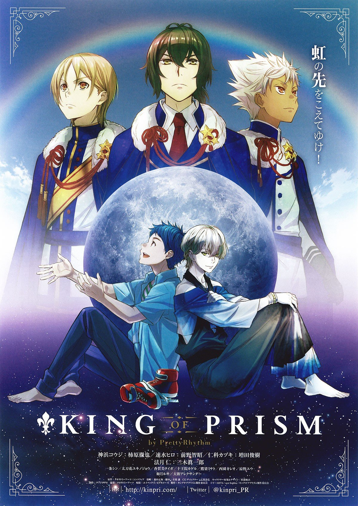 KING OF PRISM by PrettyRhythm 棱镜少男 KING OF PRISM by PrettyRhythm