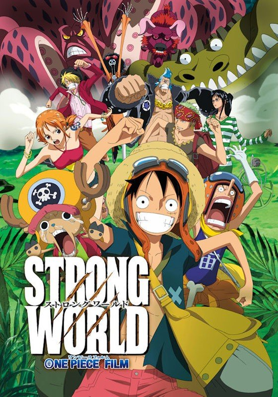 ONE PIECE FILM STRONG WORLD 海贼王 强者世界