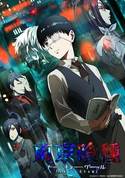 《东京喰种》第一季 百度网盘下载