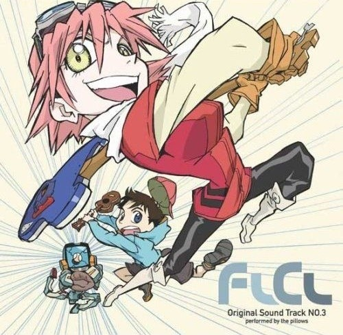 Fooly Cooly(FLCL) OST 3 / フリクリ サントラ3 特别的她 / 求恋期 原声音乐 3