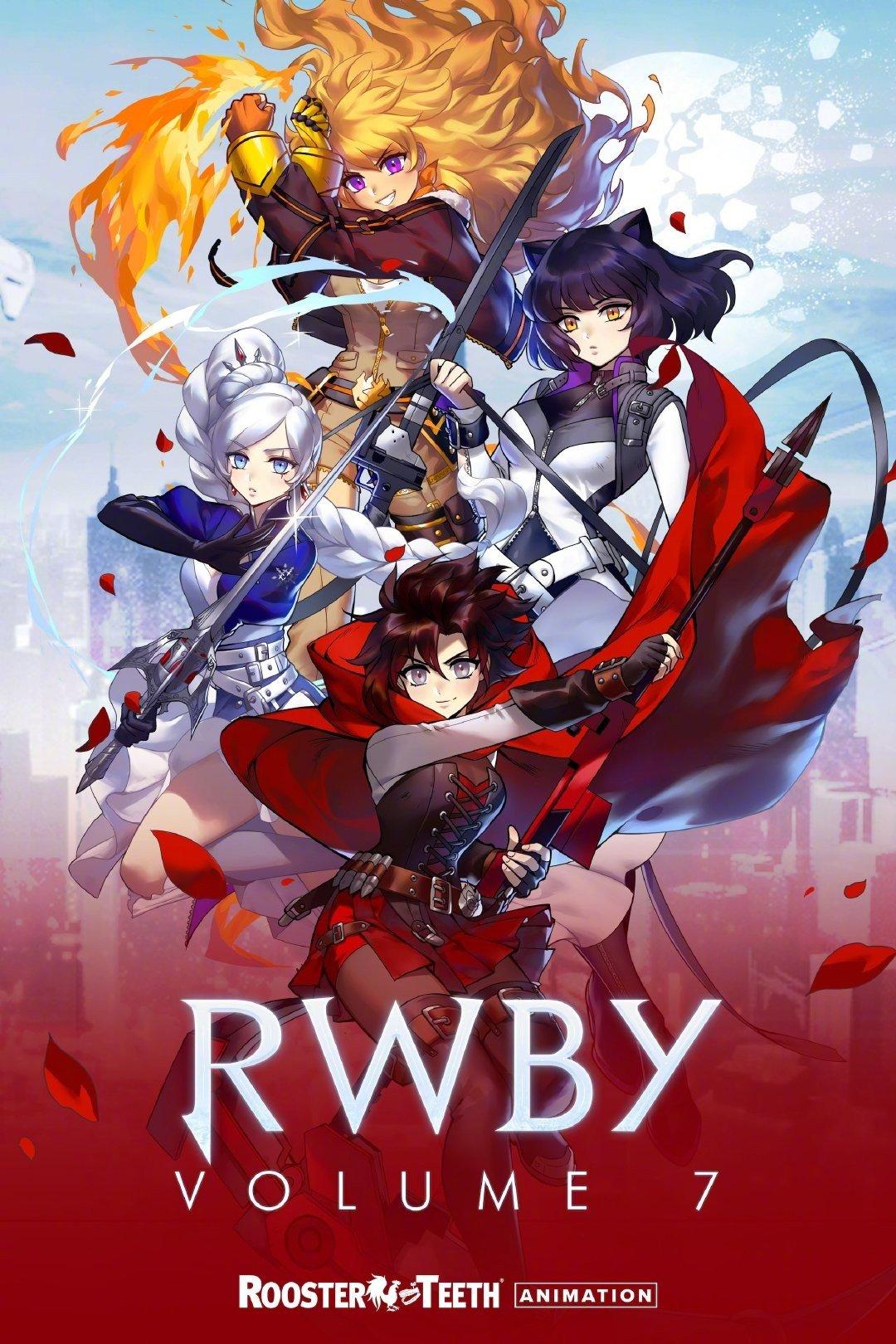 RWBY 第7季 | 红白黑黄