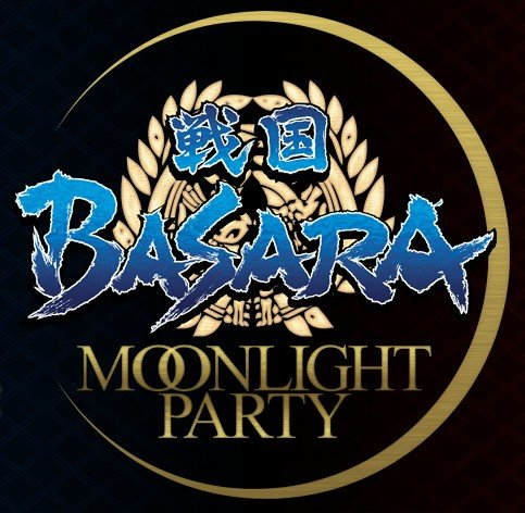 戦国BASARA-MOONLIGHT PARTY-