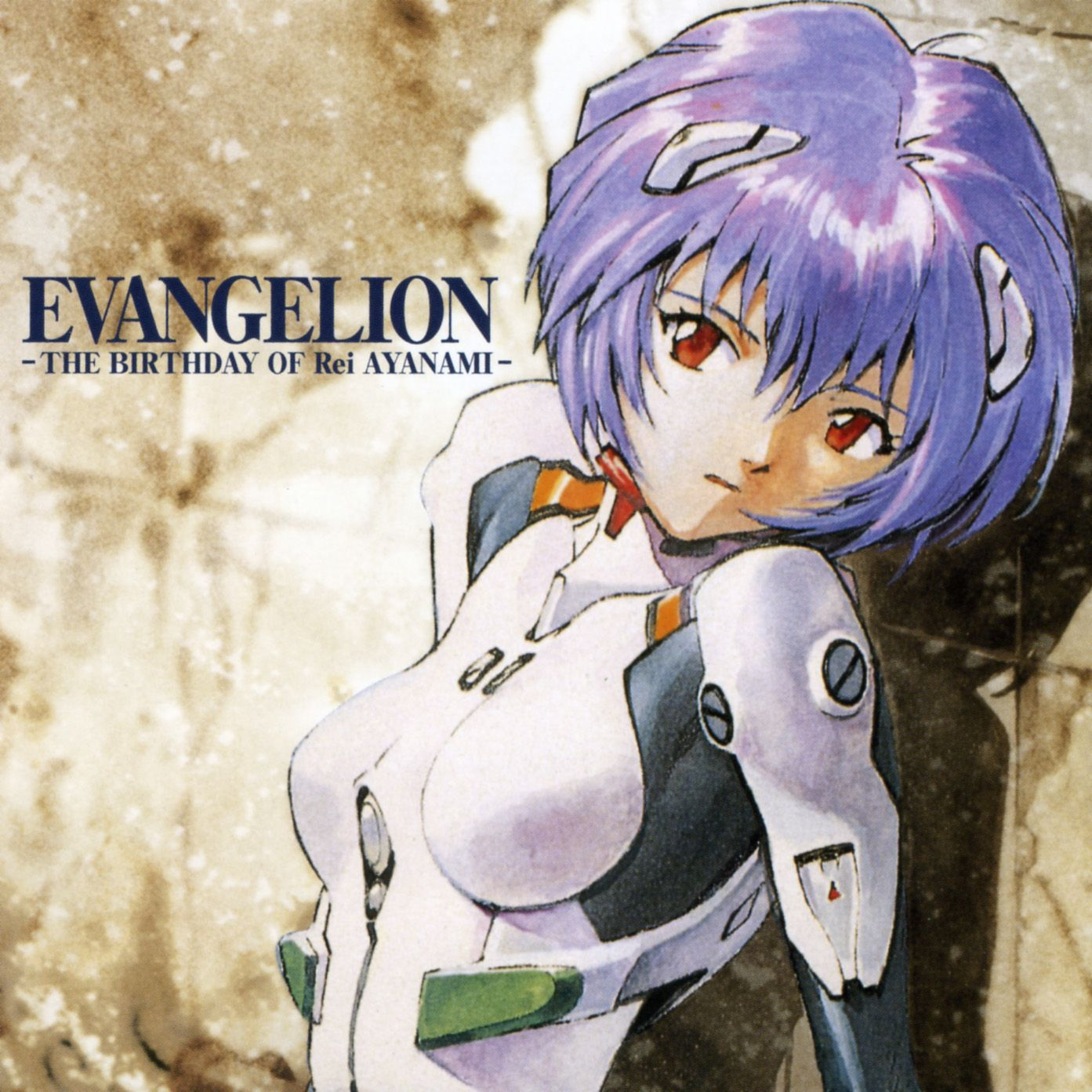 Evangelion The Birthday of Rei Ayanami 林原惠 -《新世纪福音战士: 绫波丽的生日》