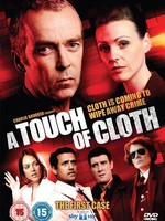 A Touch of Cloth 矢在弦上