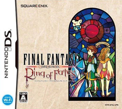 FINAL FANTASY CRYSTAL CHRONICLES Ring of Fates 最终幻想水晶编年史:命运之轮