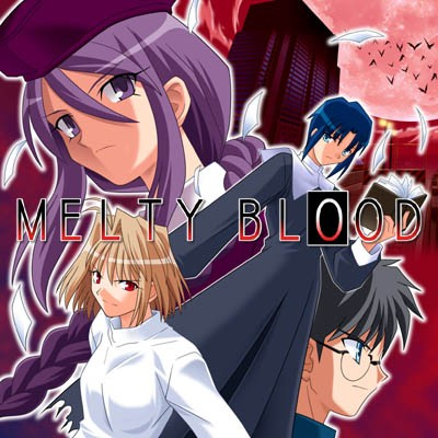 MELTY BLOOD 月姬格斗