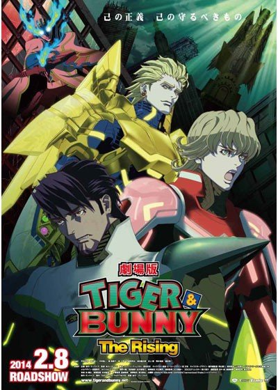 TIGER & BUNNY -The Rising-