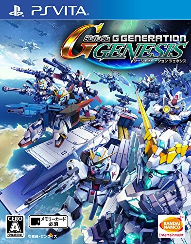 SD GUNDAM G Generation Genesis SD高达G世代创世