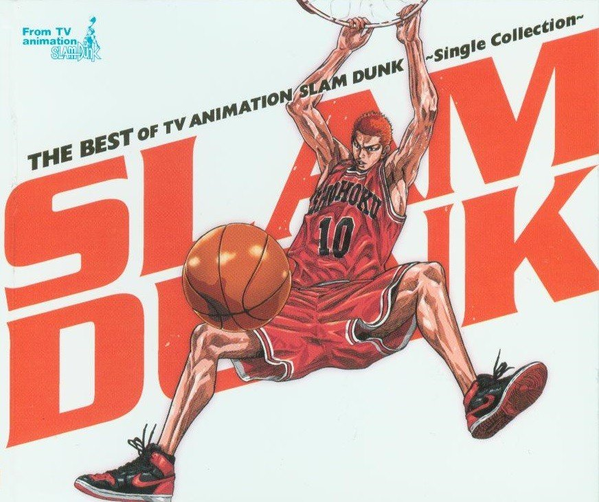 THE BEST OF TV ANIMATION SLAM DUNK~Single Collection~ 灌篮高手 最佳单曲辑