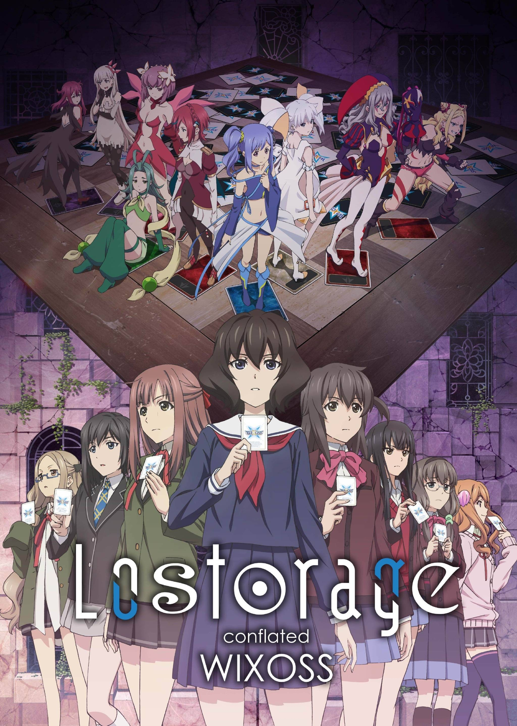 Lostorage conflated WIXOSS 失忆融合WIXOSS