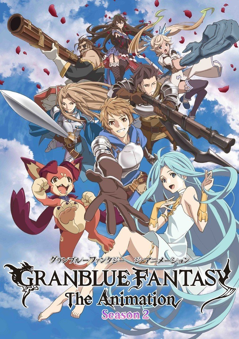 GRANBLUE FANTASY The Animation season2 碧蓝幻想 第二季