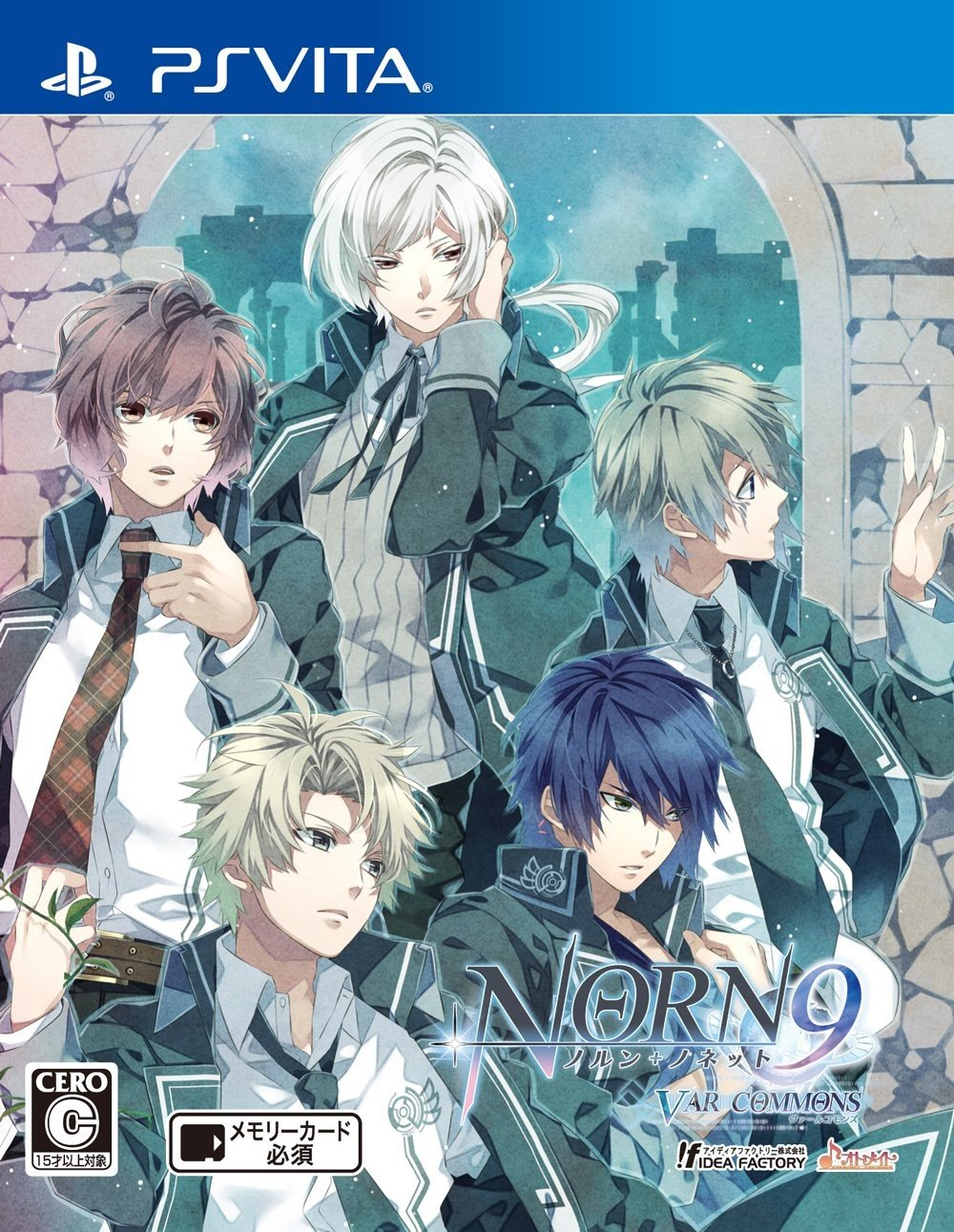 NORN9 VAR COMMONS 命运九重奏