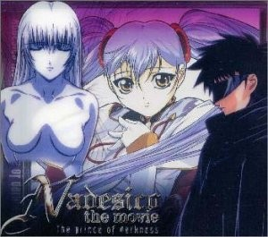 Nadesico the movie/The prince of darkness~機動戦艦ナデシコ