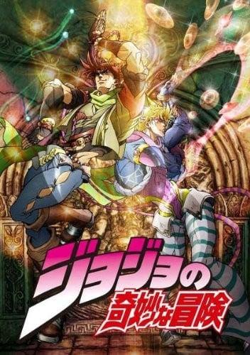 【BDRIP/1080P】ジョジョの奇妙な冒険(S1+S2)