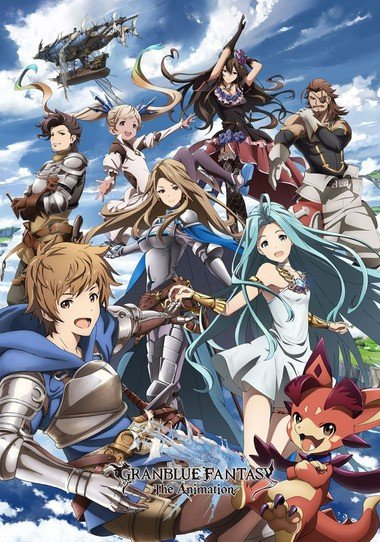 GRANBLUE FANTASY The Animation 碧蓝幻想