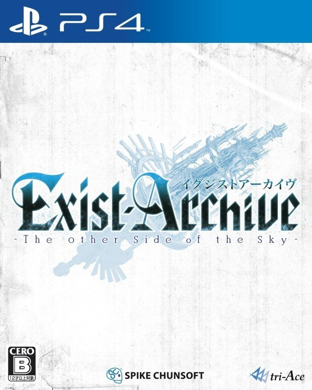 Exist Archive - The Other Side of the Sky - 生存档案:空之彼方