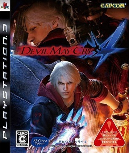 DEVIL MAY CRY 4 鬼泣4