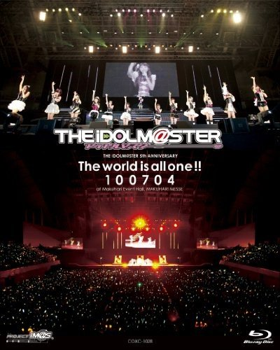 THE IDOLM@STER 5th ANNIVERSARY The world is all one !! 偶像大师五周年演唱会