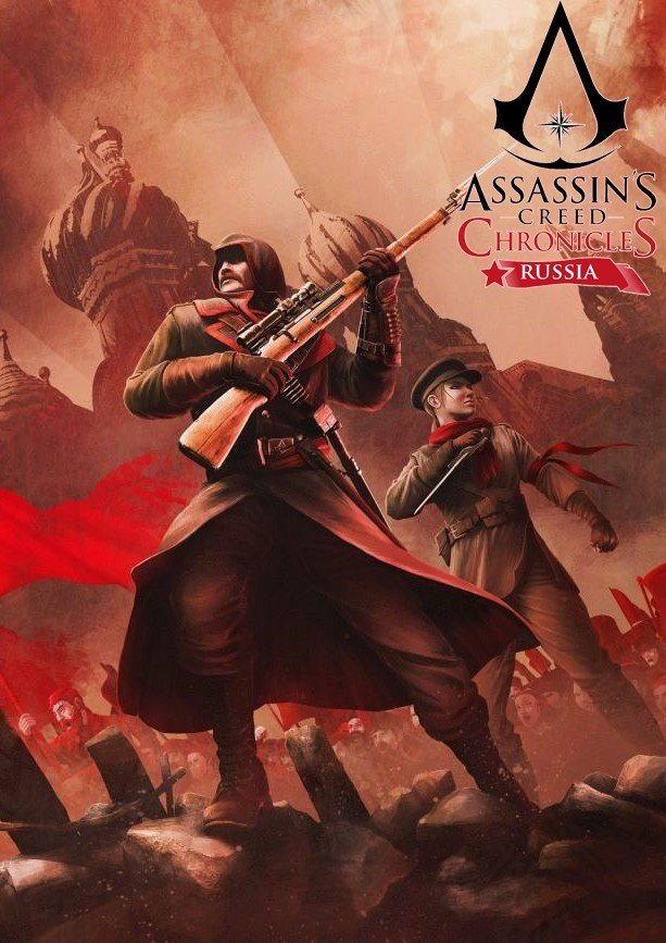 Assassin's Creed Chronicles: Russia 刺客信条编年史:俄罗斯