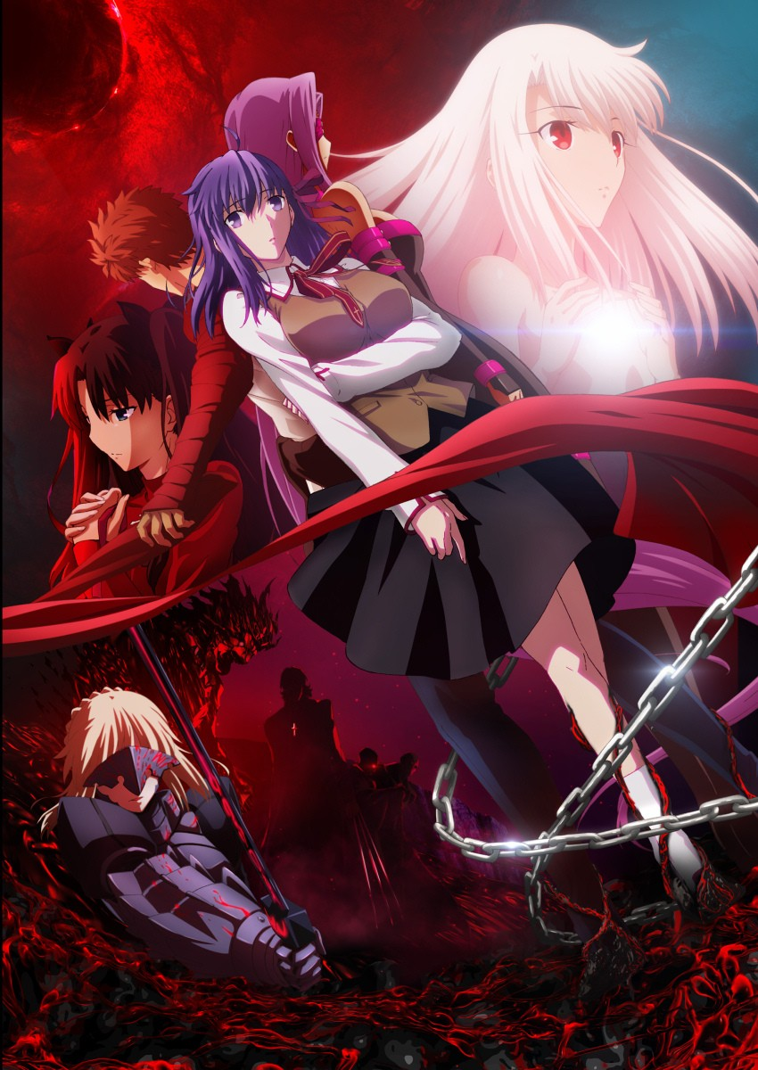 Fate/stay night [Heaven's Feel] III