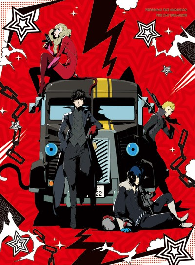 PERSONA5 The Animation -THE DAY BREAKERS- Drama CD: THE NIGHT BREAKERS