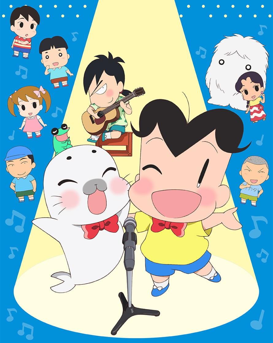 少年アシベ GO!GO!ゴマちゃん 第4シリーズ