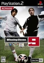 World Soccer: Winning Eleven 9 实况足球9