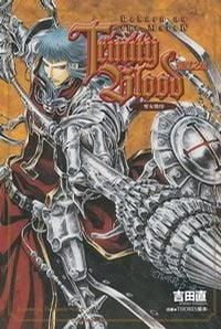 トリニティ.ブラッド Reborn on the Mars IV Trinity Blood ROM IV 圣女烙印