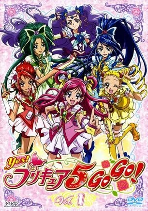 Yes! プリキュア5 Go Go! Yes! 光之美少女5 GO GO!