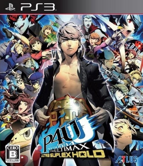 Persona4 The ULTIMAX ULTRA SUPLEX HOLD 女神异闻录4 终极狂热