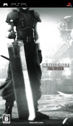 CRISIS CORE -FINAL FANTASY VII- 核心危机 最终幻想7