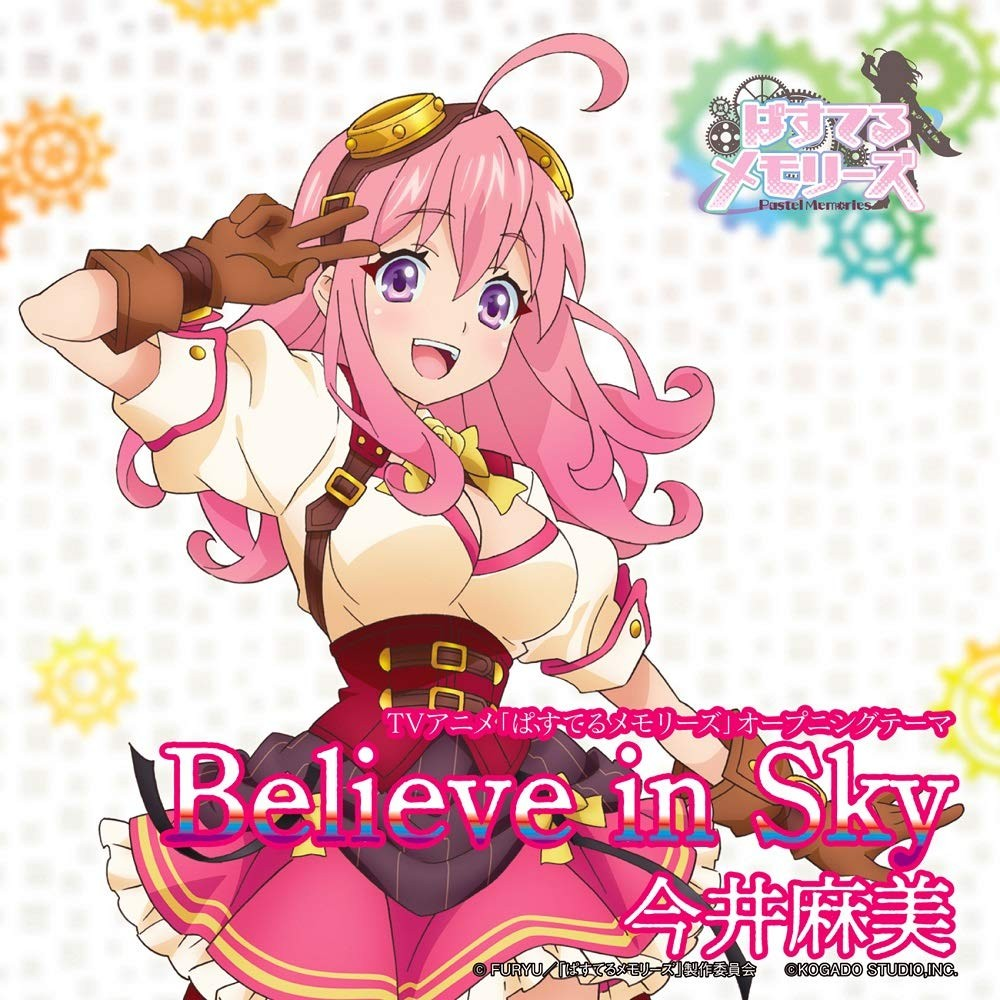 Believe in Sky