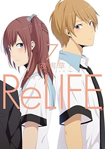 ReLIFE (7)