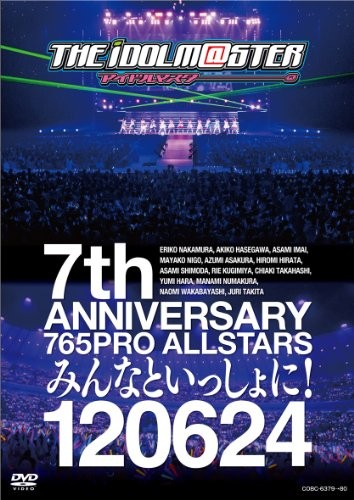 THE IDOLM@STER 7th ANNIVERSARY 765PRO ALLSTARS みんなといっしょに!